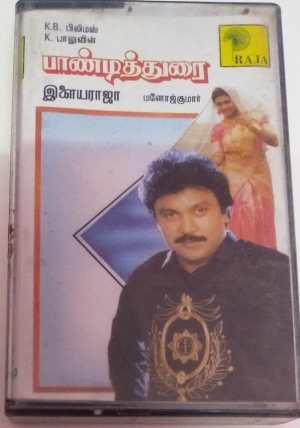 Pandithurai Tamil Film Audio Cassette by Ilayaraaja www.mossymart.com 1
