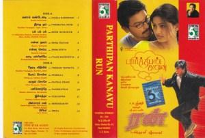 Parthipan Kannavu- Run Tamil Film Audio Cassette www.mossymart.com 1