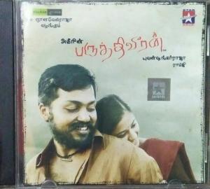 Paruthiveeran Tamil Film Audio CD by Yuvan Shanakar Raja www.mossymart.com 1