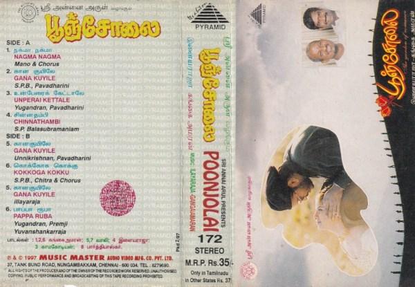 Poonjolai Tamil Film Audio Cassette by Ilaiyaraja www.mossymart.com 1