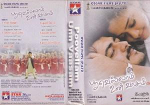 Poovellam Un Vaasam Tamil Film Audio Cassette by A R Rahman www.mossymart.com 1
