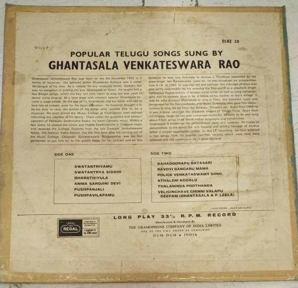 Popular Songs by Ghantasala vekateswara Rao Telugu Film L P Vinyl Record www.mossymart.com 1