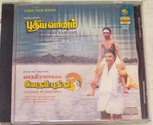 Pudhiya Vaanam - Vedham puthithu Tamil FIlm Audio CD www.mossymart.com1