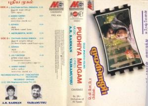 Pudhiya mugam Tamil Film Audio Cassette by A R Rahman www.mossymart.com 1
