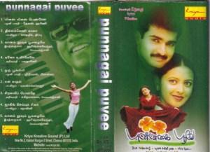 Punnagai Puvee Tamil FIlm Audio Cassette by Yuvan Shankar Raja www.mossymart.com 1
