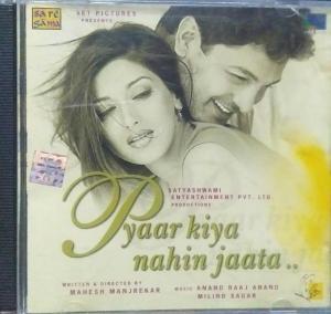 Pyaar Kiya Nahin Jaata Hindi Audio CD by Anand Raaj Anand - Milind Sagar www.mossymart.com 1
