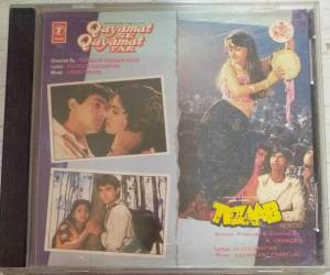 Qayamat Se Qayamat Tak - Tezaab Hindi Film Audio CD by Laxmikant Pyarelal www.mossymart.com 2