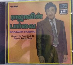 Raajavin Paarvai MGR film Hits Tamil Audio CD www.mossymart.com 1