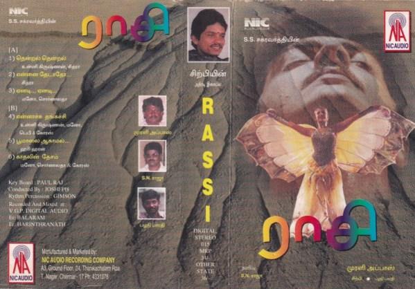 Raasi Tamil Film Audio Cassette by Sirpi www.mossymart.com 1