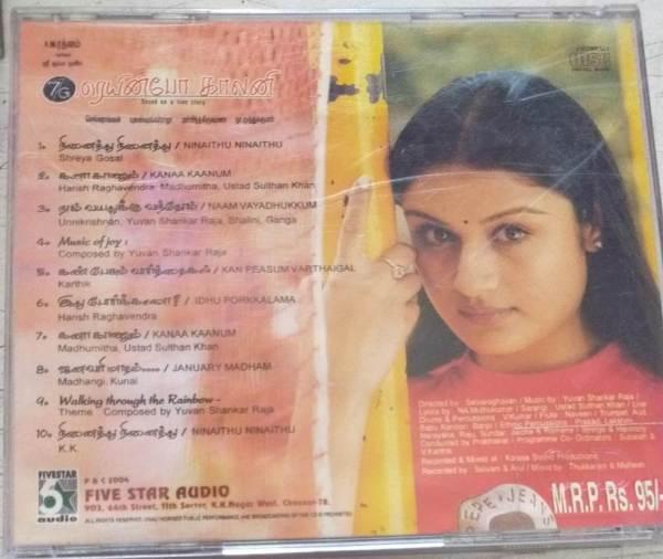 Rainbow Colony Tamil Film Audio CD www.mossymart.com 21