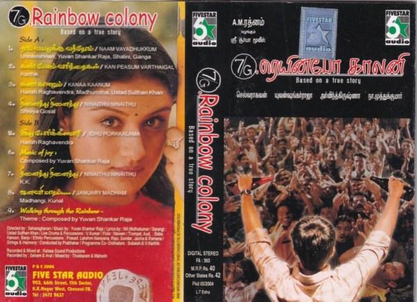 Rainbow Colony Tamil Film Audio Cassette by Yuvan Shankar raja www.mossymart.com 1
