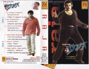 Raja Tamil Film Audio Cassette www.mossymart.com 1