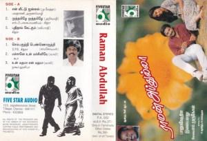 Raman Abdullah Tamil Film Audio Cassette by Ilaiyaraja www.mossymart.com 1