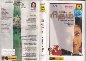Rhythm Tamil Film Audio Cassette by A R Rahman www.mossymart.com 1
