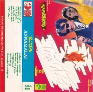 Roja Annamalai Tamil Film Audio Cassette by AR Rahman- Deva www.mossymart.com 1