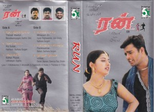 Run Tamil Film Audio Cassette by Vidyasagar www.mossymart.com 1