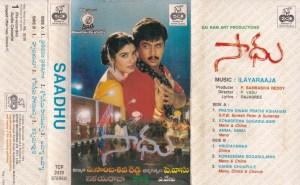 Saadhu Telugu Film Audio Cassette by Ilayaraaja www.mossymart.com 1