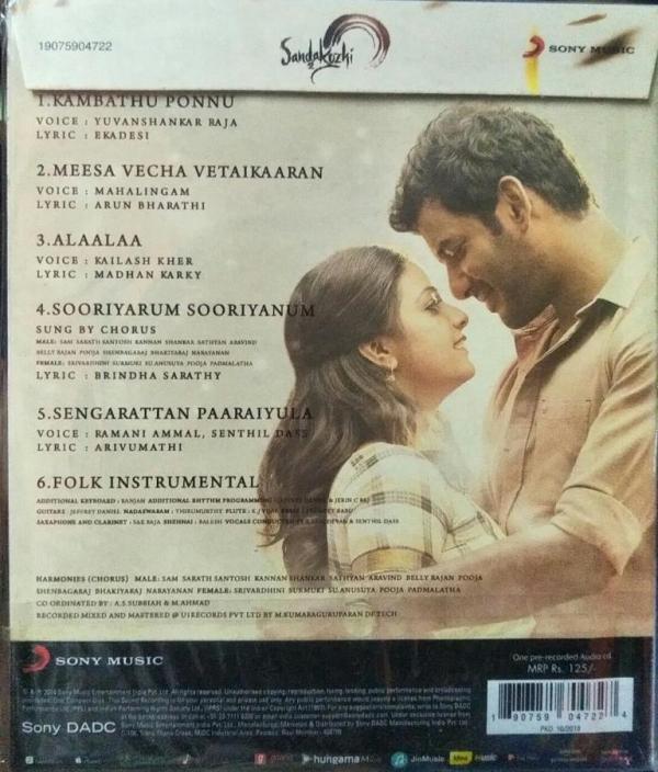 Sandakozhi Tamil FIlm Audio CD by Yuvan Shankar Raja www.mossymart.com 2