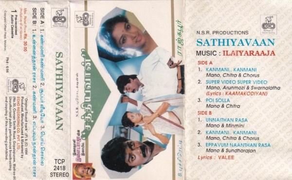 Sathiyavaan Tamil FIlm Audio Cassette by Ilayaraaja www.mossymart.com 1