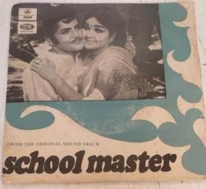 School Master Tamil FIlm EP VInyl Record by MS Viswanathan www.mossymart.com 1