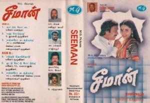 Seeman Tamil Film Audio Cassette by Ilaiyaraja www.mossymart.com 1