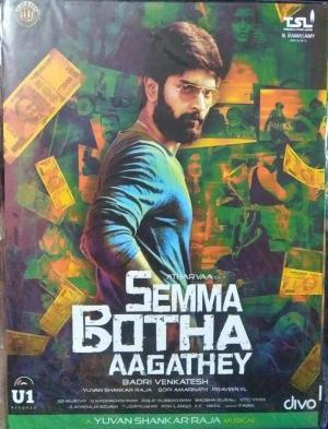 Semma Botha Aagathey Tamil FIlm Audio CD by Yuvan Shankar Raja www.mossymart.com 1