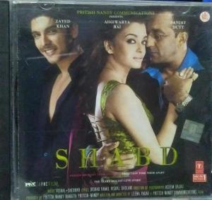 Shabd Hindi Audio CD www.mossymart.com 1