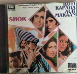 Tumhara Liye Us Paar Hindi Film Audio CD Tittle: Tumhara Liye Us Paar Language: Hindi Format: Audio CD Condition: Pre Owned