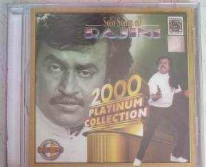 Solo Songs of Rajini Tamil Film Audio CD www.mossymart.com 1