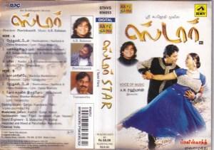 Star Tamil Film Audio Cassette by A R Rahman www.mossymart.com 1