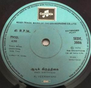 Tamil Basic devotional EP Vinyl Record www.mossymart.com 2