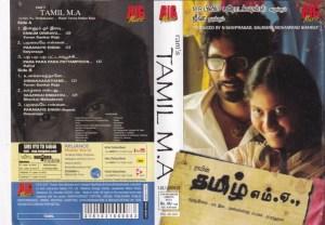 Tamil M A Tamil Film Audio Cassette by Yuvan Shankar raja www.mossymart.com 1