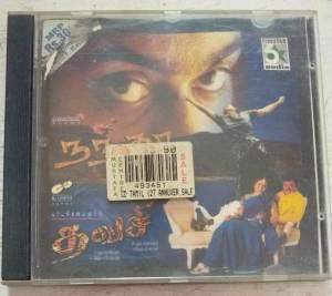 Thavasi - Nandha Tamil Film Audio CD www.mossymart.com 2