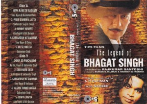 The lengend Of Bhagat Singh Hindi Film Audio Cassette by A R Rahman www.mossymart.com 1