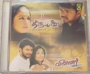 Thirumalai - Winner Tamil Film Audio CD www.mossymart.com 2