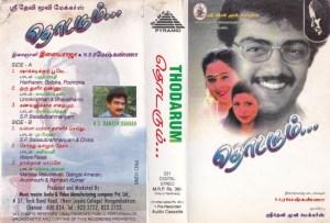 Thodarum Tamil Film Audio Cassette by Ilayaraaja www.mossymart.com 1