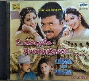 Unnaruge Naanirunthal - Unakkaha Ellam Unakkaha Tamil Film Audio CD by Deva- Yuvan Shankar Raja www.mossymart.com 1
