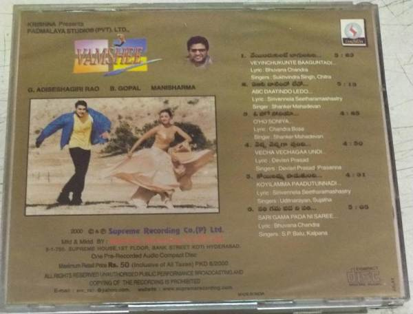 Vamshee Telugu Film Audio CD www.mossymart.com 2