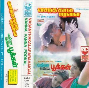 Vasantha Kala Paravai- Vanna Vanna Pookkal Tamil Film Audio Cassette by Deva www.mossymart.com 1