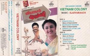 Veitnam Colony Tamil Film Audio Cassette by Ilaiyaraja www.mossymart.com 1