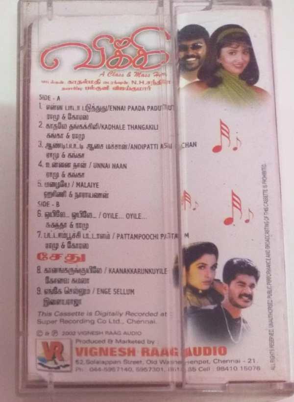 Vicky Tamil Film Audio Cassette www.mossymart.com 1