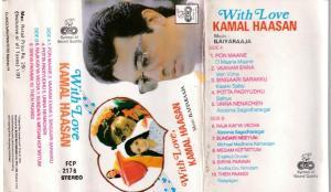 With Love Kamal Hasan Tamil Film Audio Cassette by Ilaiyaraja www.mossymart.com 1