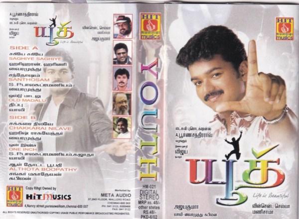 Youth Tamil Film Audio Cassette www.mossymart.com 1
