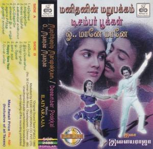 anithan marupakkam - December Pookal- o Maane Maane Tamil Film Audio Cassette by Ilaiyaraja www.mossymart.com 1