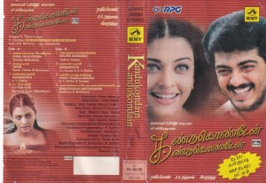 kandukonden Kandukonden Tamil Film Audio Cassette by a R Rahman www.mossymart.com 1