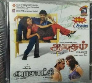 Aayudham-Arasaatchi Tamil Film Audio CD www.mossymart.com 1