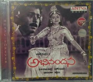 Abhinandana Telugu FIlm Audio CD by Ilayaraaja www.mossymart.com 1