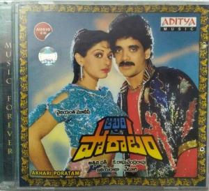 Akhari Poratam Telugu Film Audio CD www.mossymart.com 1