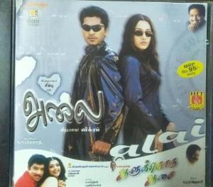 Alai Tamil Film Audio CD by SA Rajkumar www.mossymart.com 1