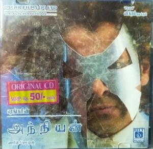 Anniyan Tamil Film Audio CD by Harrish Jayaraj www.mossymart.com 1